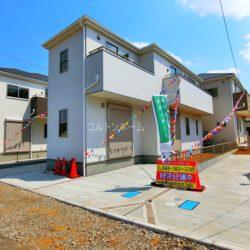 さいたま市南区円正寺 新築一戸建て 仲介手数料無料 全4棟