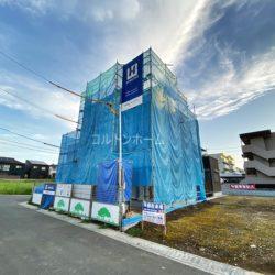 さいたま市緑区大字大間木 新築一戸建て 仲介手数料無料 全1棟